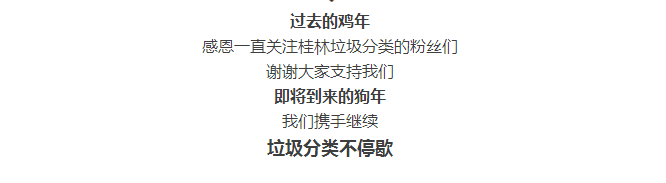 1520910087937.png